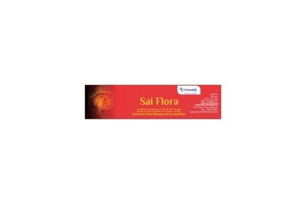 Sai_flora